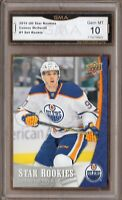 GMA 10 Gem Mint CONNOR McDAVID 2015/16 UD Upper Deck STAR ROOKIE OILERS RC!