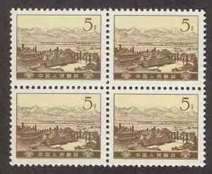 PRC. 1168. R16-6. 5f. Wen Chia Shih. Block of 4.  MNH. 1974