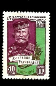 Giuseppe Garibaldi Italia Freedom Fighter 1957 Russia Mint No Gum Postage Stamp