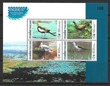 Thailand Sc 1733b Mnh Issue Of 1997 - Birds