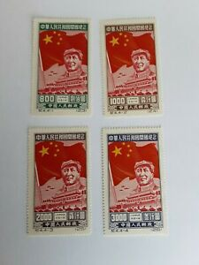CHINA P.R.C. 1950 THE 1 ST ANNIVERSARY  OF PRC NEW STAMPS MNH VERY GOOD RARE