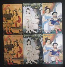 Greece Painting: PERICLES & ASPASIA, ADAM & EVE, ALEXANDER THE GREAT & MARMAID !