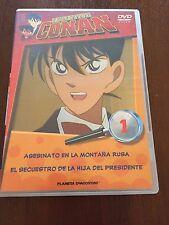 DETECTIVE CONAN DVD 1 - 1 DVD - 2 CAPS - 50 MIN - JONU MEDIA PLANETA DEAGOSTINI