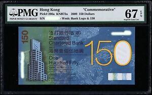 PMG 67 China Hongkong 2009 Standard Chartered Bank Charity Banknote 150 Dollars