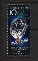 15173) Russia 1988 MNH New - Phobos A Satellite Of Mars
