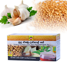 Ceylon organic Fenugreek-garlic Tea from Sri Lanka ISO 9001- 2008 & GMP