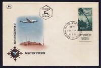 ISRAEL STAMPS 1953 AIR MAIL TEL AVIV WITH TAB FDC