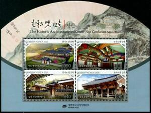 SOUTH KOREA 2021 NEO-CONFUCIAN ACADEMIES ODD SHAPED SOUVENIR SHEET 4 STAMPS MINT