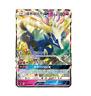 Pokemon Card Korean - Xerneas GX RR 064//094 SM6 - MINT