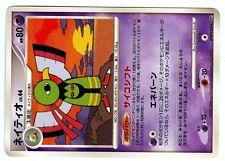 POKEMON JAPANESE CARD CARTE RARE N° DPBP#206 XATU