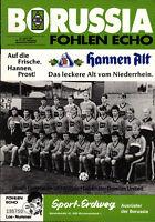 EC III Semi Final 86/87 Borussia Mönchengladbach - Dundee United, 22.04.1987