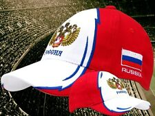 "Rusia capuchón 6 ""РОССИЯ"" + nuevo + fan WM 2018 cap Russia 100% algodón"