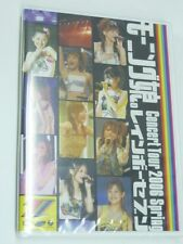 Morning Musume concert tour 2006 spring DVD Rainbow Seven Japan