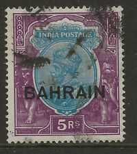 BAHRAIN  SG 14  TOP VALUE OF 1933/7 SET   GOOD USED
