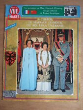 POINT DE VUE IMAGES DU MONDE 1975 N° 1421. ROI LEKA ALBANIE. GISCARD D'ESTAING