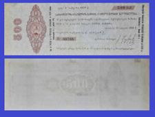 Russia Georgia 500 rubles 1919 UNC - Reproduction