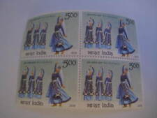 2018 MNH Block of 4 on India-Armenia Joint Issue - MNH