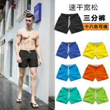 Summer Men Shorts Beach Soild Sports Waterproof Quick-drying Multicolor Shorts