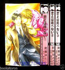 I Can't Say It's Love Koi towa Yobenai 1-3 Comic Compl set /Japanese Yaoi Manga