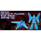 Transformers Animated EZ Collection Clear Thundercracker EHOBBY STARSCREAM