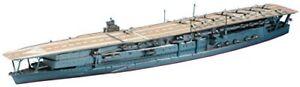 New Hasegawa Waterline 202 1/700 IJN Aircraft Carrier KAGA from Japan Rare