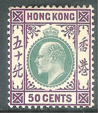 Hong Kong 1904 green/magenta 50c mint SG85
