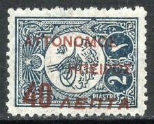 """GREECE EPIRUS 1914 - 40L/2p1 """"Argyrokastro"""" issue - GENUINE - signature """"Zeis"""""""