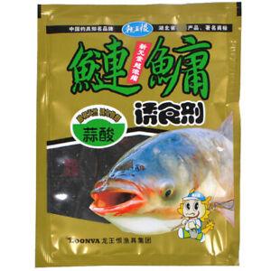 Doughball and boilie bait for Asian carp, silver carp, grass carp