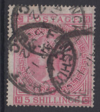 SG 126 5/- Rose Plate 2 Position HC in fine used condition  trio of dated CDS's