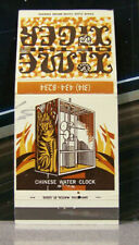 Vintage Matchbook Cover V6 St Louis Missouri Time Tiger Cat Chinese Water Clock