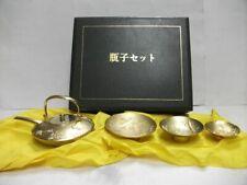 24Kgp Metal Bottle Sake set Kyusu & 3Cups. #668g/ 23.51oz.Japanese antique