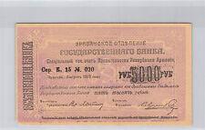 ARMÉNIE 5000 ROUBLES 1919 N° 020 PICK 28
