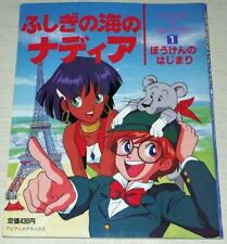 Nadia The Secret of Blue Water Picture Book #1 Anime GAINAX Art