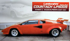 1982 Lamborghini Countach LP500S Walter Wolf 1:24 Model Kit Fujimi 122243