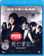 Death Note The Last Name Region A Blu-ray Japan Live Action Eng Sub 死亡筆記 : 最後的名字