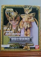 saint seiya myth cloth