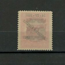 FIUME  1922. - unlisted error  - Sassone 180y  MNH**  $$$$$$$$$$$$$