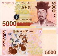 COREA DEL SUD - South Korea 5000 won 2006 FDS UNC