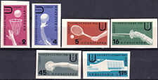 Bulgaria - Sc 1157 - 1162 - Complete Mnh Imperf. Set - Look!