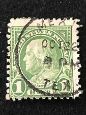RARE 1 CENT GREEN Benjamin Franklin STAMP (Possibly Scott #594 or #596)