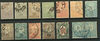 Bulgaria 1889/95 range of small lion issues and surch (14v) FU Stamps