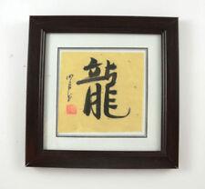 Decoración de paredes asiático/oriental para el salón