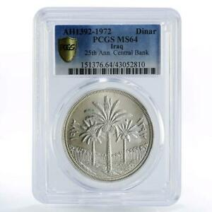 Iraq 1 dinar 25th Anniversary of Central Bank MS64 PCGS silver coin 1972