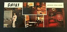 Vintage Shiki Steakhouse - Union NJ - Chopsticks / Postcard / Matchbook