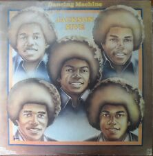 michael jackson 5ive-dancing machine-1974 LP -very rare israeli 1 st. pressing