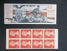Fw1 Postal Vehicles Motorised Cycle Carrier £2 Machin Stamp Booklet