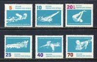 31371) DDR 1962 MNH** European Swimming Ch. 6v.