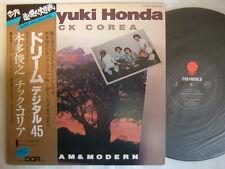 AUDIOPHILE DAM 45RPM / CHICK COREA TOSHIYUKI HONDA MIROSLAV VITOUS ROY HAYNES  C