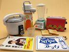 2006 Rement Retro Appliances, 2 sets, #1, #2, Kitchen items, complete photo