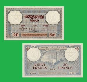 Morocco 20 Francs 1941. UNC - Reproduction